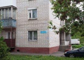 Продам офис, 301 м2, Нижний Новгород, Берёзовская улица, 22
